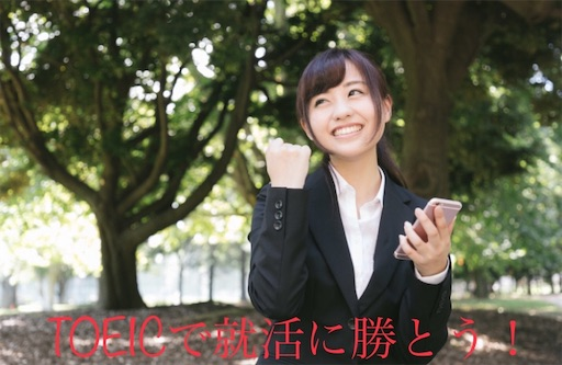 f:id:hirokionlinex:20190114102225j:image
