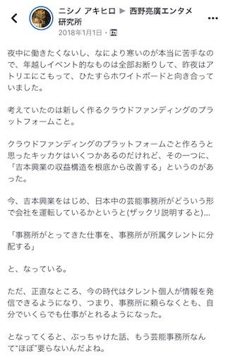 f:id:hirokionlinex:20190129092057j:image