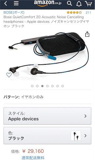 f:id:hirokionlinex:20190317141035j:image