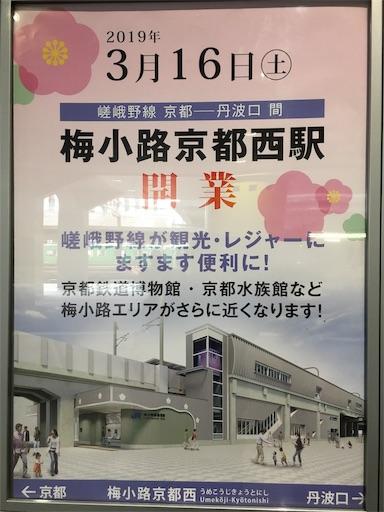 f:id:hirokionlinex:20190319113116j:image