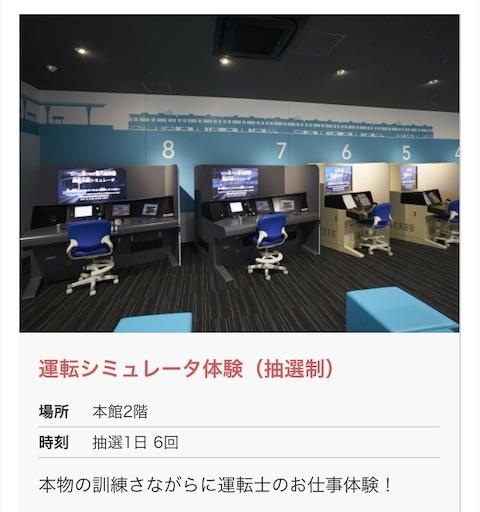 f:id:hirokionlinex:20190319150239j:image