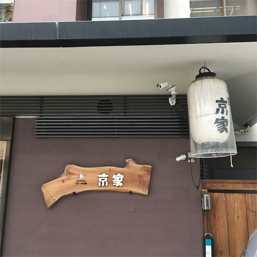 f:id:hirokionlinex:20190320080406j:image