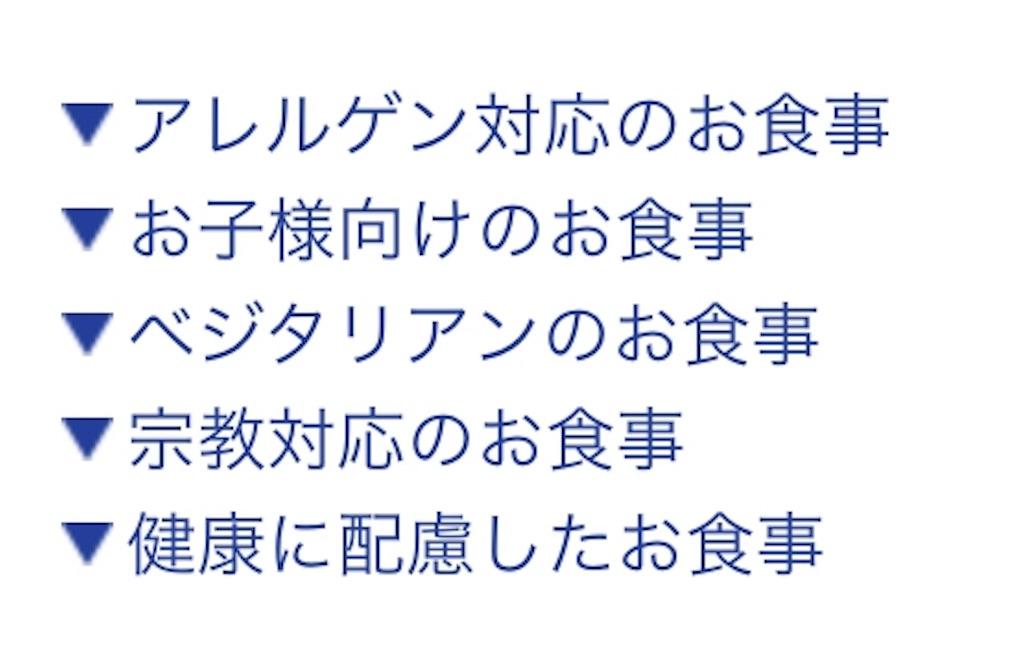 f:id:hirokionlinex:20190414111320j:image