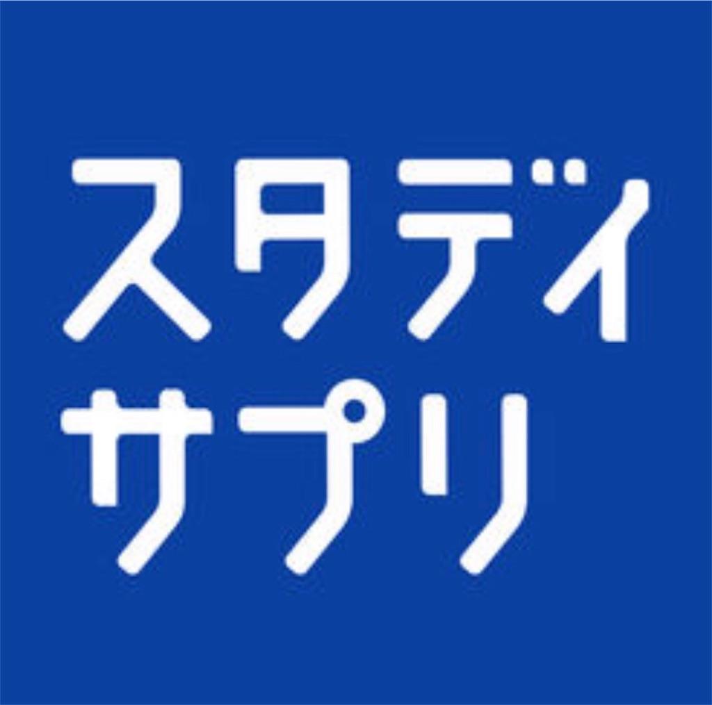 f:id:hirokionlinex:20190424075801j:image