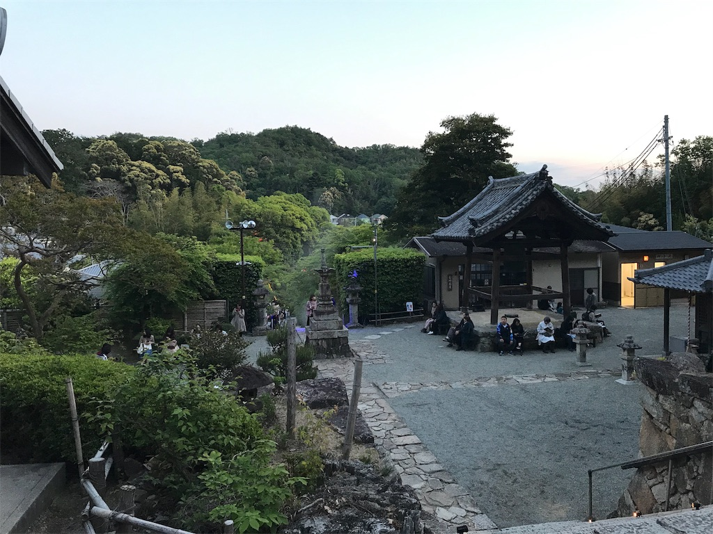 f:id:hirokionlinex:20190509200142j:image
