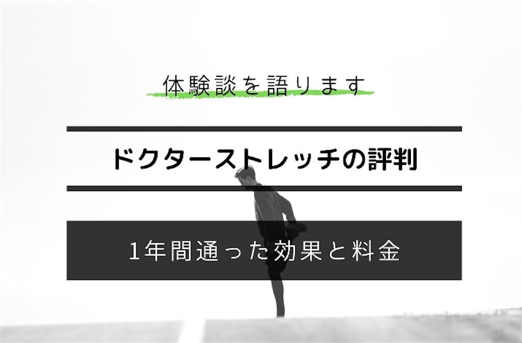 f:id:hirokionlinex:20200114083334j:image