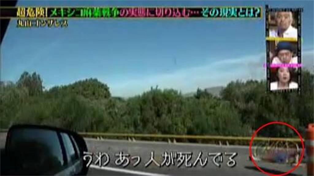 f:id:hirokitajima1192:20170124180050j:image