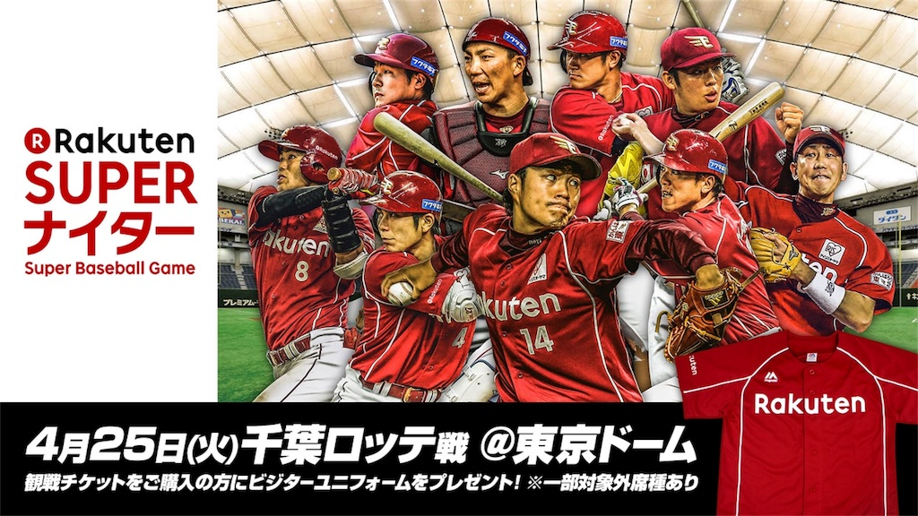 f:id:hirokitajima1192:20170516233615j:image