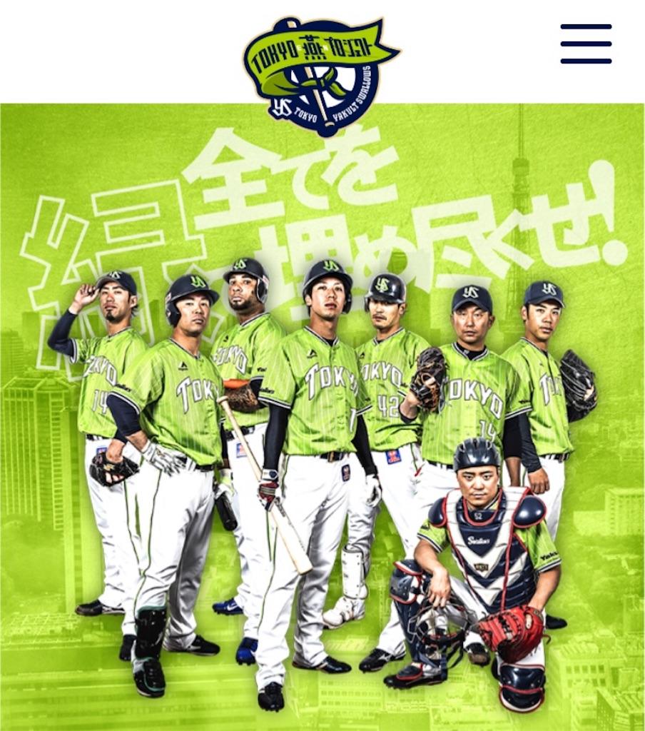 f:id:hirokitajima1192:20170727175728j:image