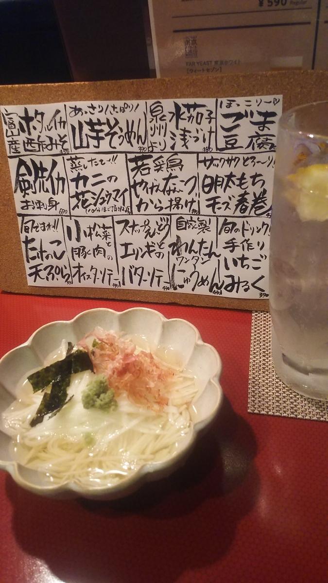 f:id:hirokitaki:20210417092344j:plain