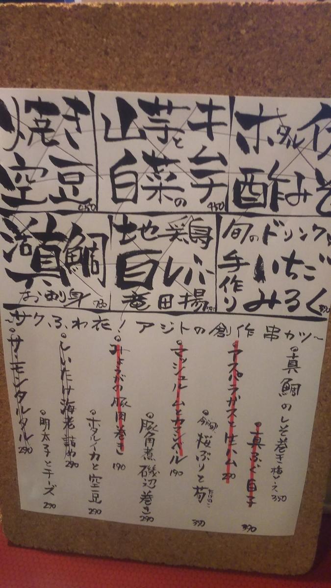 f:id:hirokitaki:20210424213059j:plain