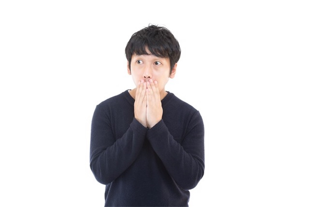 f:id:hirokittysurprise:20180829130341j:image
