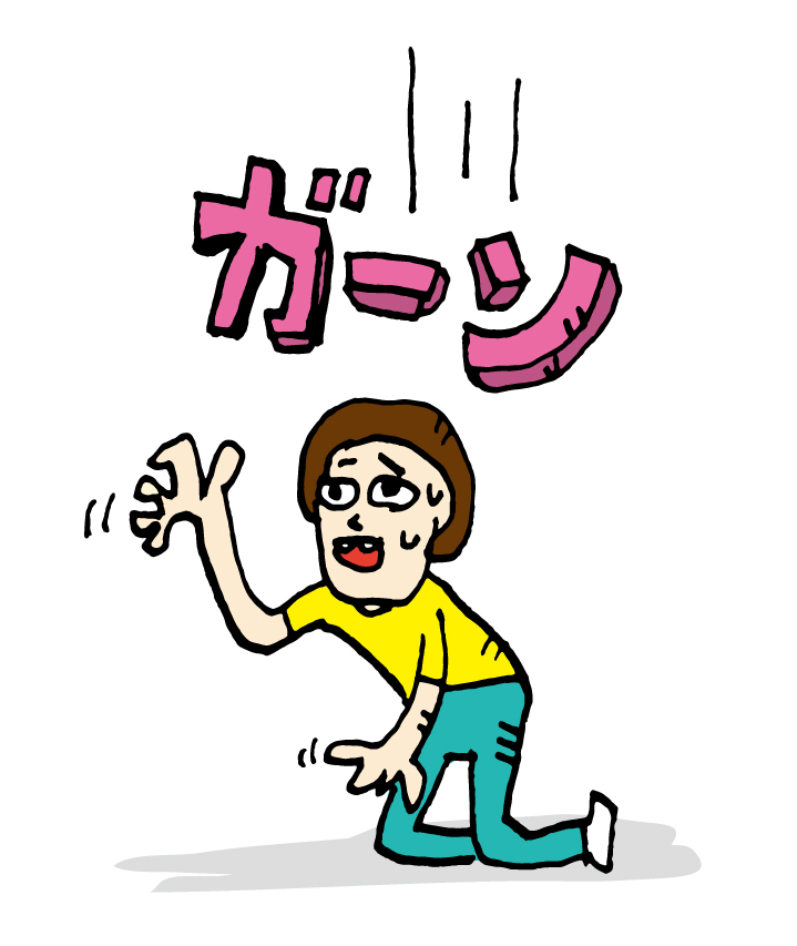 f:id:hirokitune:20160807104531j:plain
