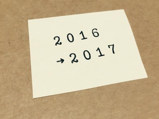 f:id:hirokitune:20161223134426j:plain