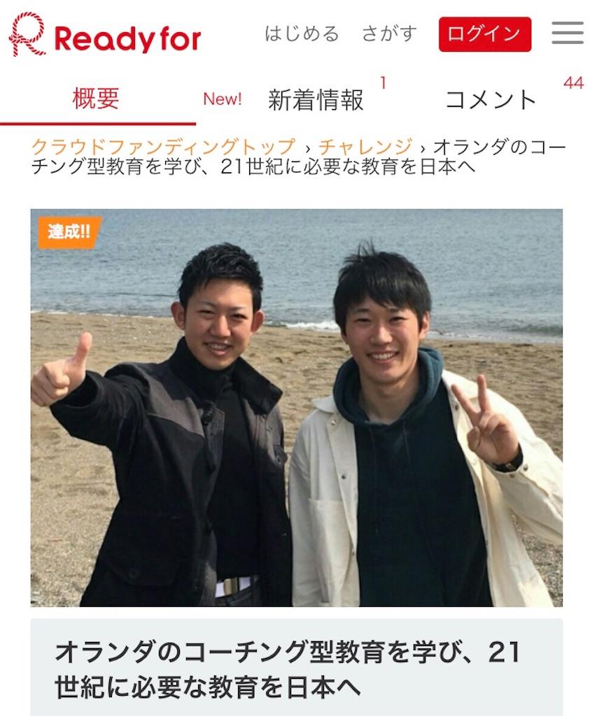 f:id:hirokiyokoyama:20180514130145j:image