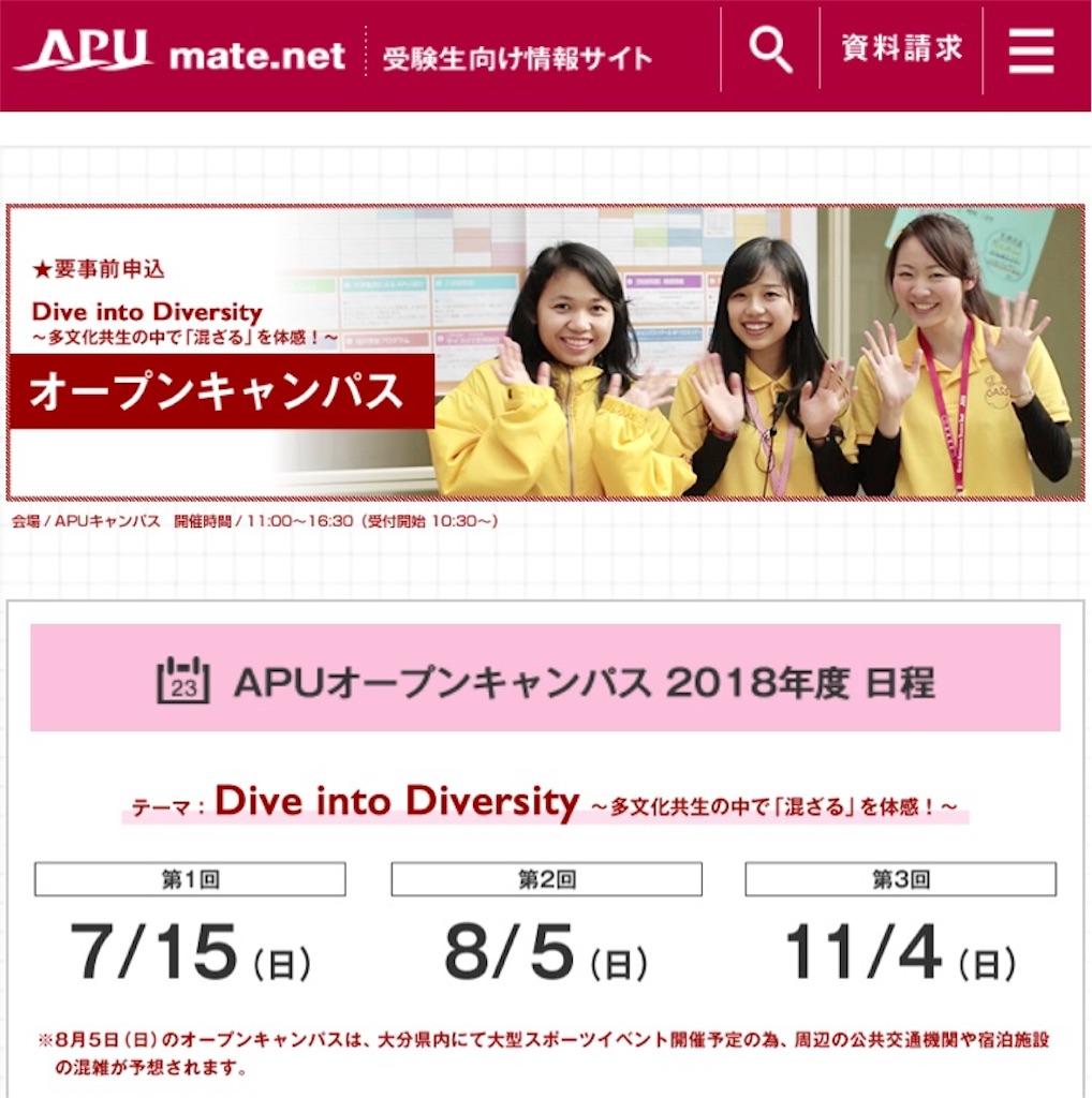 f:id:hirokiyokoyama:20180514130241j:image