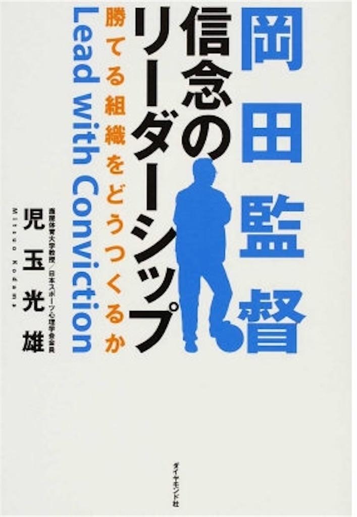 f:id:hirokiyokoyama:20180517000505j:image