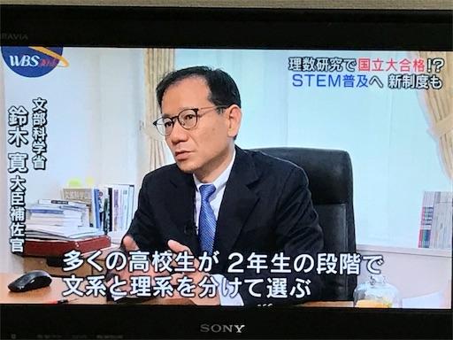 f:id:hirokiyokoyama:20180612091737j:image