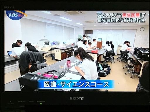 f:id:hirokiyokoyama:20180612091804j:image