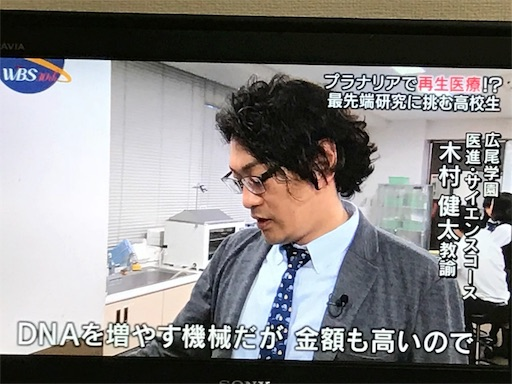 f:id:hirokiyokoyama:20180612091857j:image