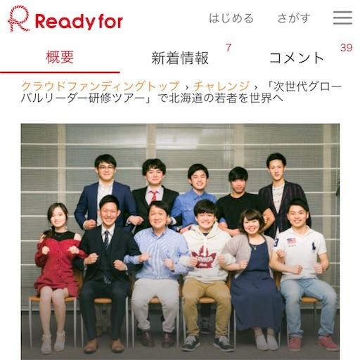 f:id:hirokiyokoyama:20180613232902j:image