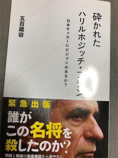 f:id:hirokiyokoyama:20180617132233j:image