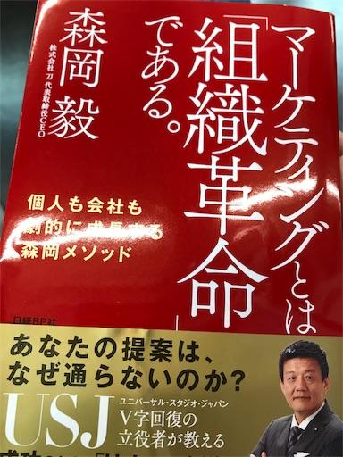 f:id:hirokiyokoyama:20180617170540j:image