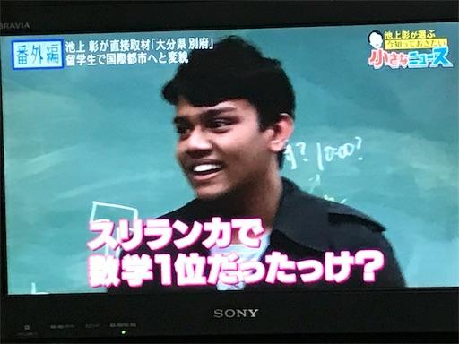 f:id:hirokiyokoyama:20180710005201j:image