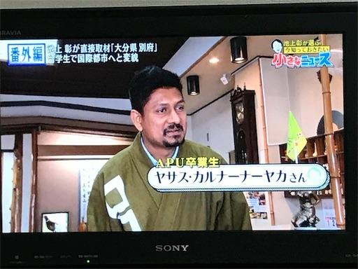 f:id:hirokiyokoyama:20180710011132j:image