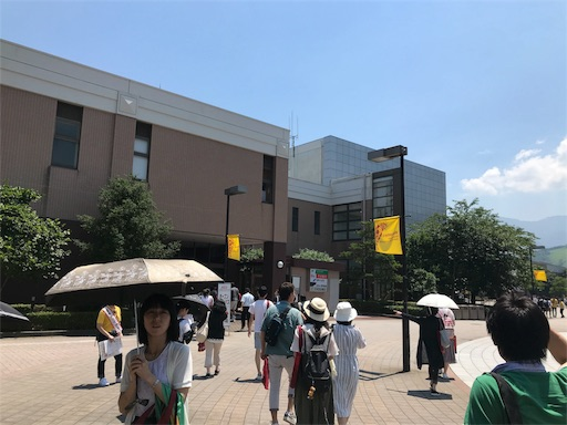 f:id:hirokiyokoyama:20180720140857j:image