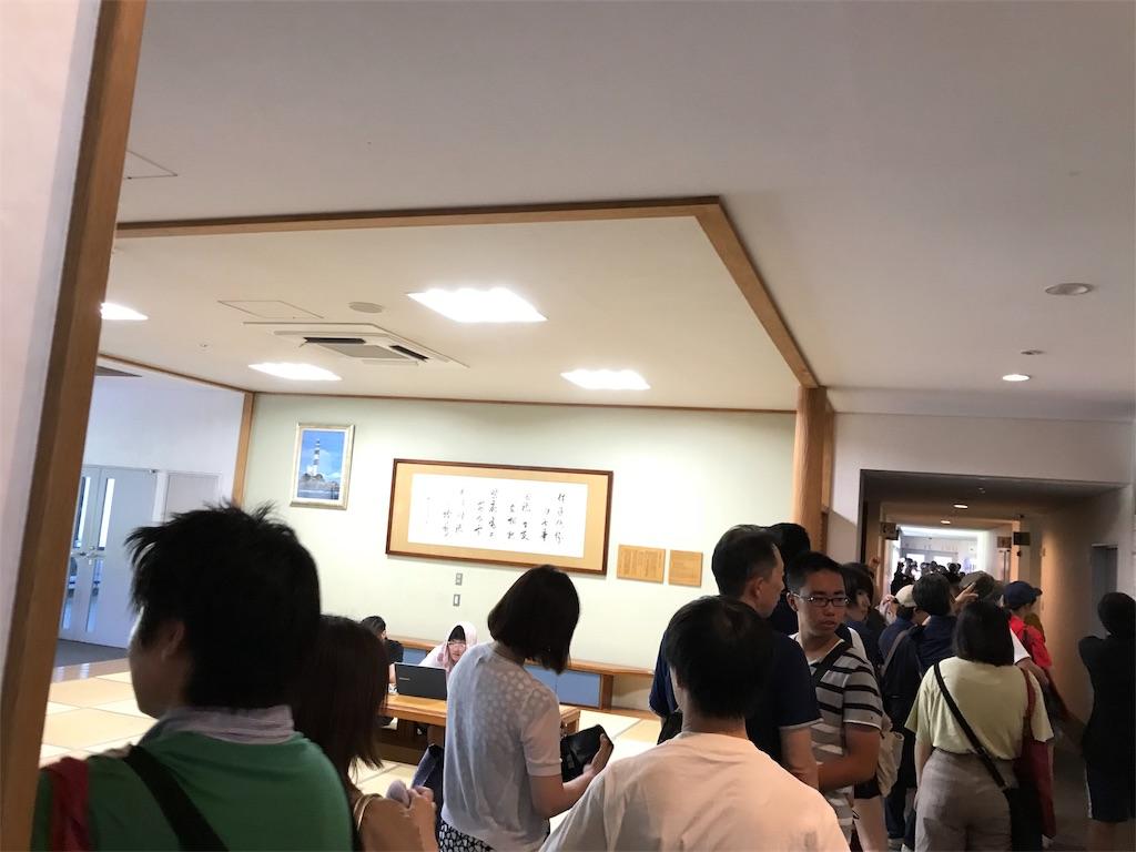 f:id:hirokiyokoyama:20180727004240j:image