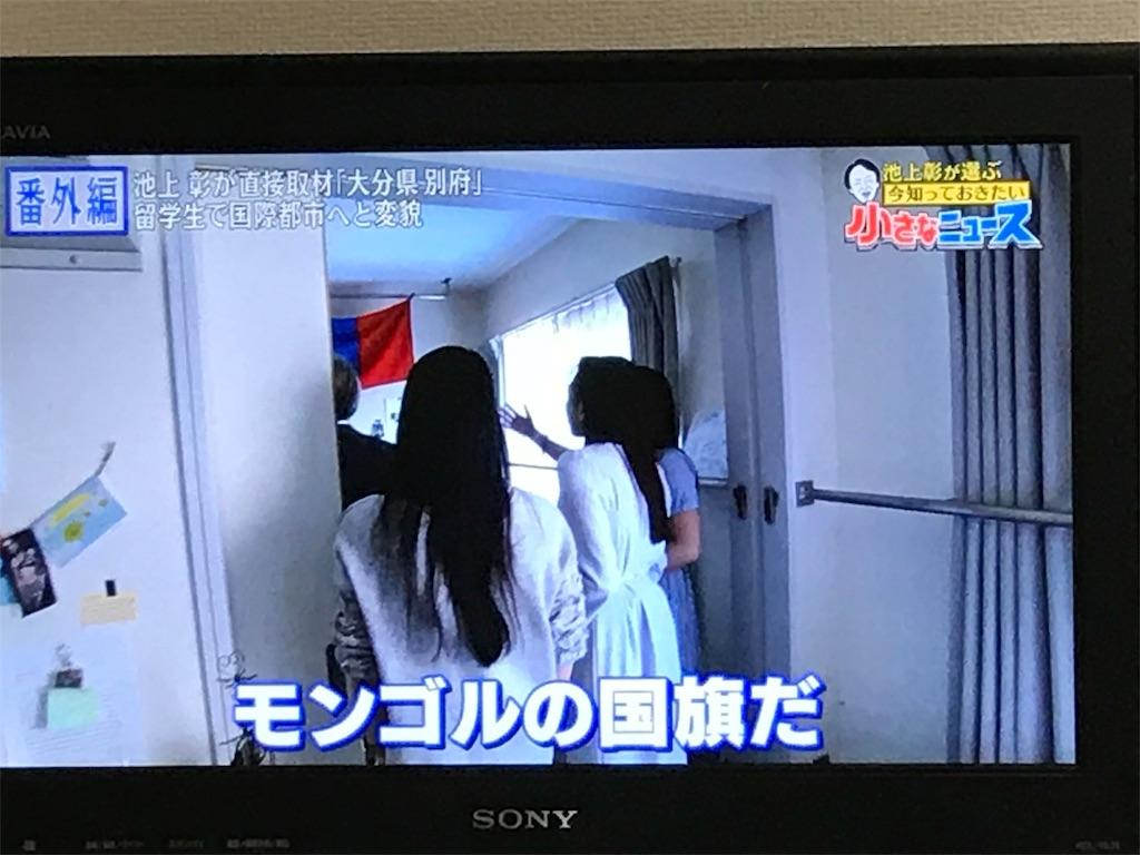 f:id:hirokiyokoyama:20180727005414j:image