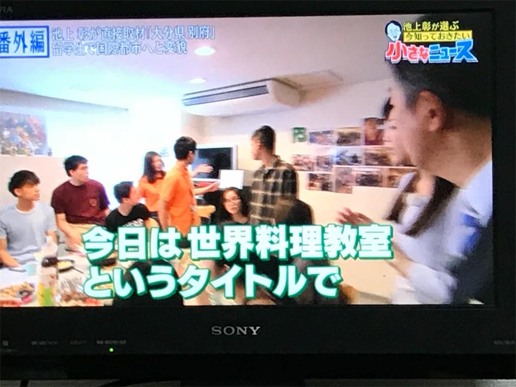 f:id:hirokiyokoyama:20180727005427j:image