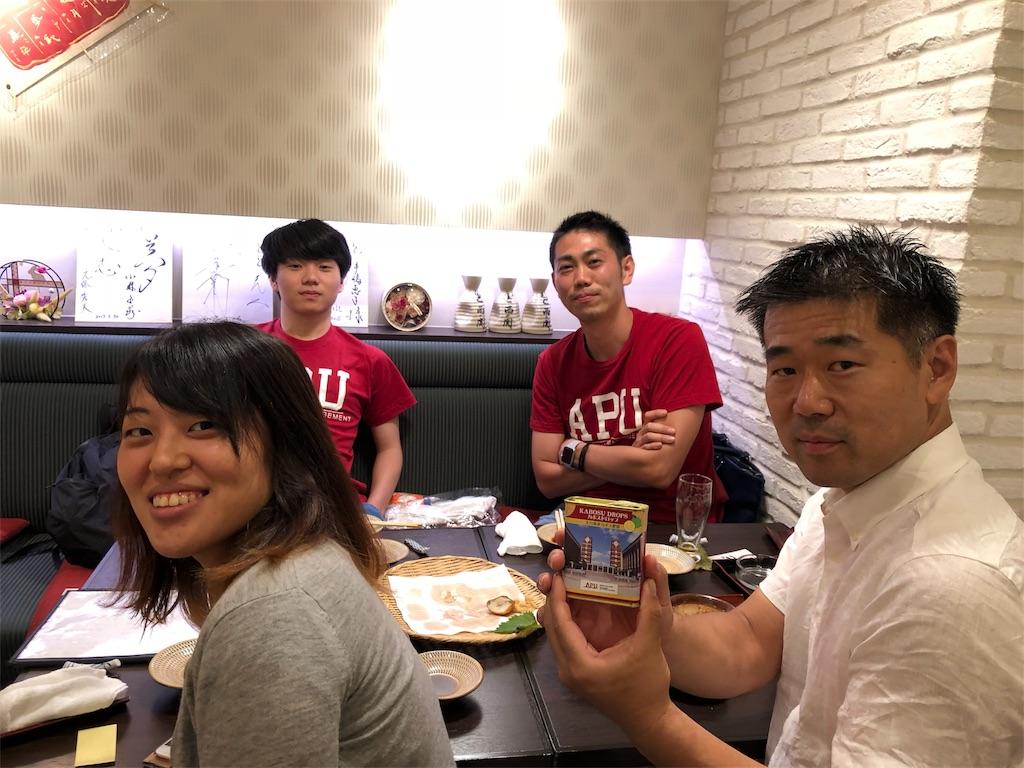 f:id:hirokiyokoyama:20180807002118j:image