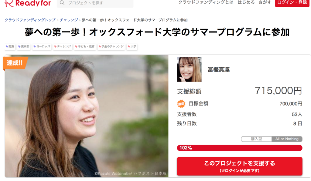 f:id:hirokiyokoyama:20180808003106p:plain