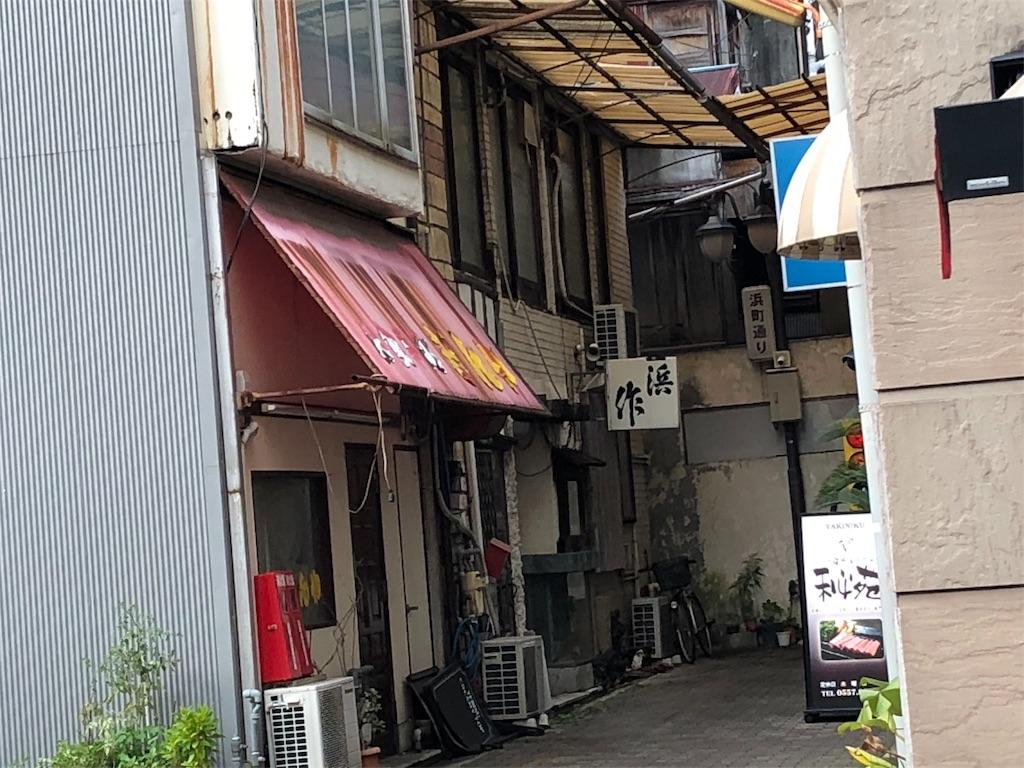 f:id:hirokiyokoyama:20180820194953j:image