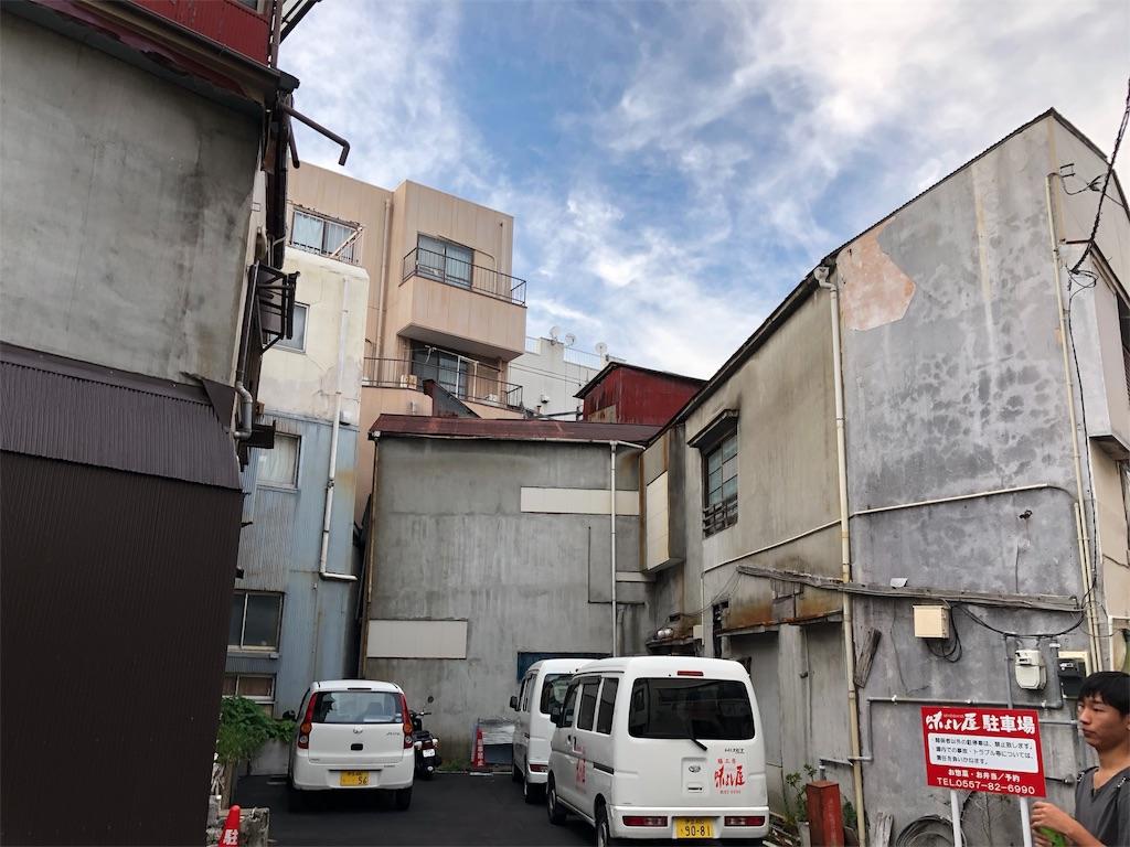 f:id:hirokiyokoyama:20180820194957j:image