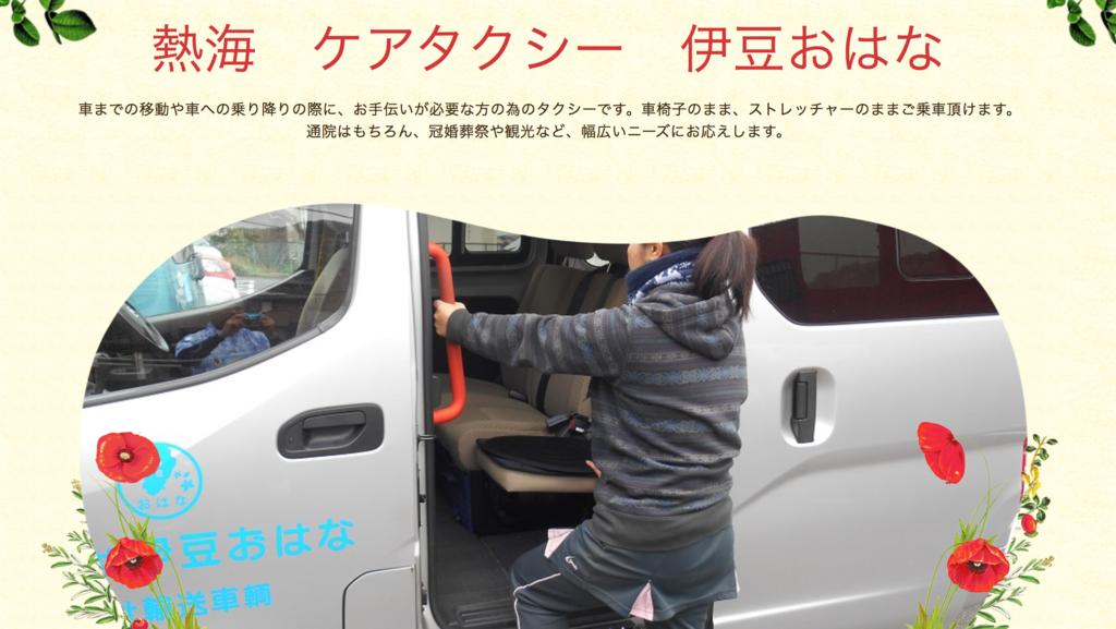 f:id:hirokiyokoyama:20180820215759p:plain