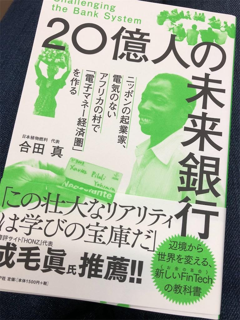 f:id:hirokiyokoyama:20180824222040j:image