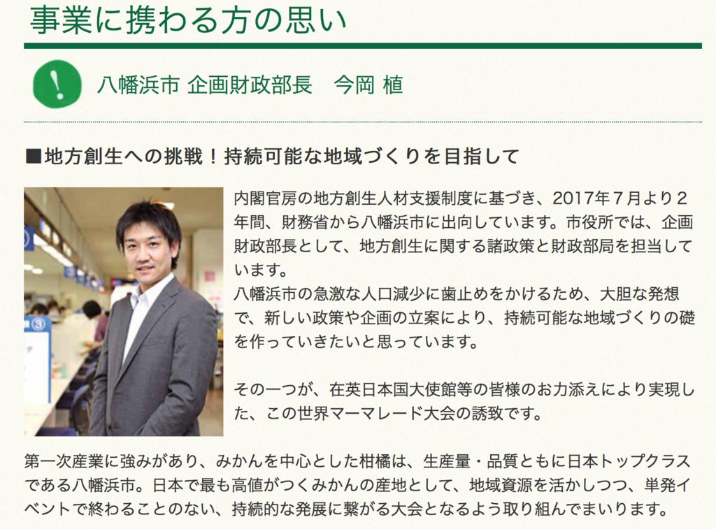 f:id:hirokiyokoyama:20180827174730p:plain