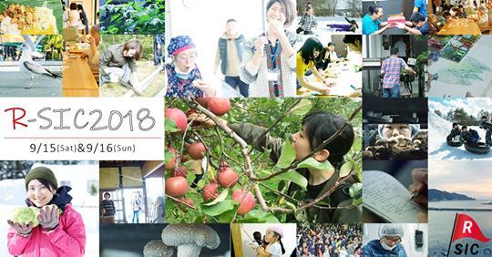 f:id:hirokiyokoyama:20180831011052j:plain
