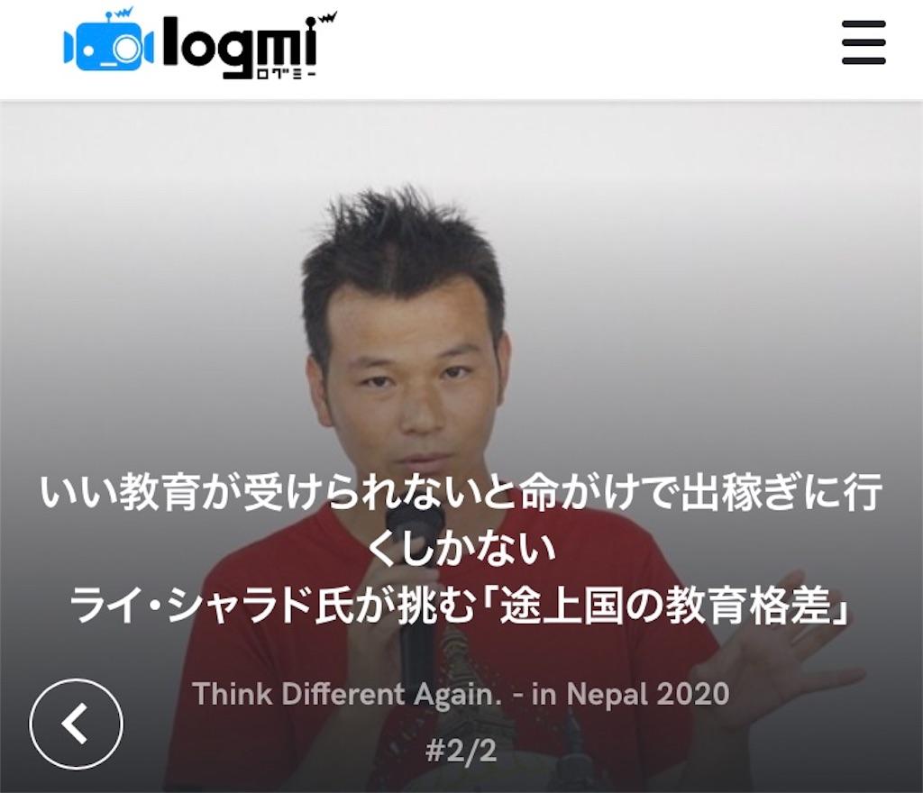 f:id:hirokiyokoyama:20181026224745j:image