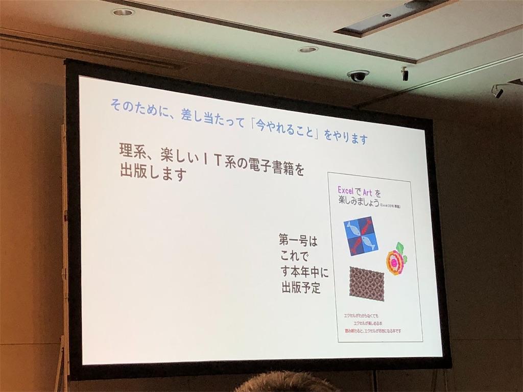 f:id:hirokiyokoyama:20181105190717j:image