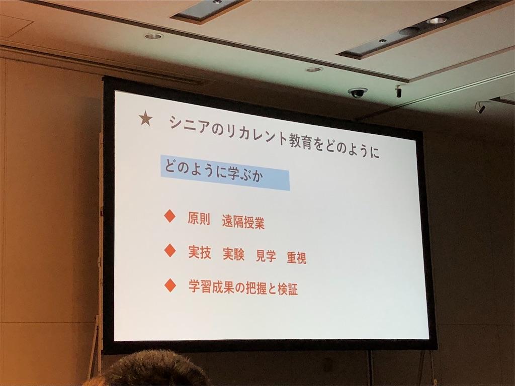 f:id:hirokiyokoyama:20181105234945j:image