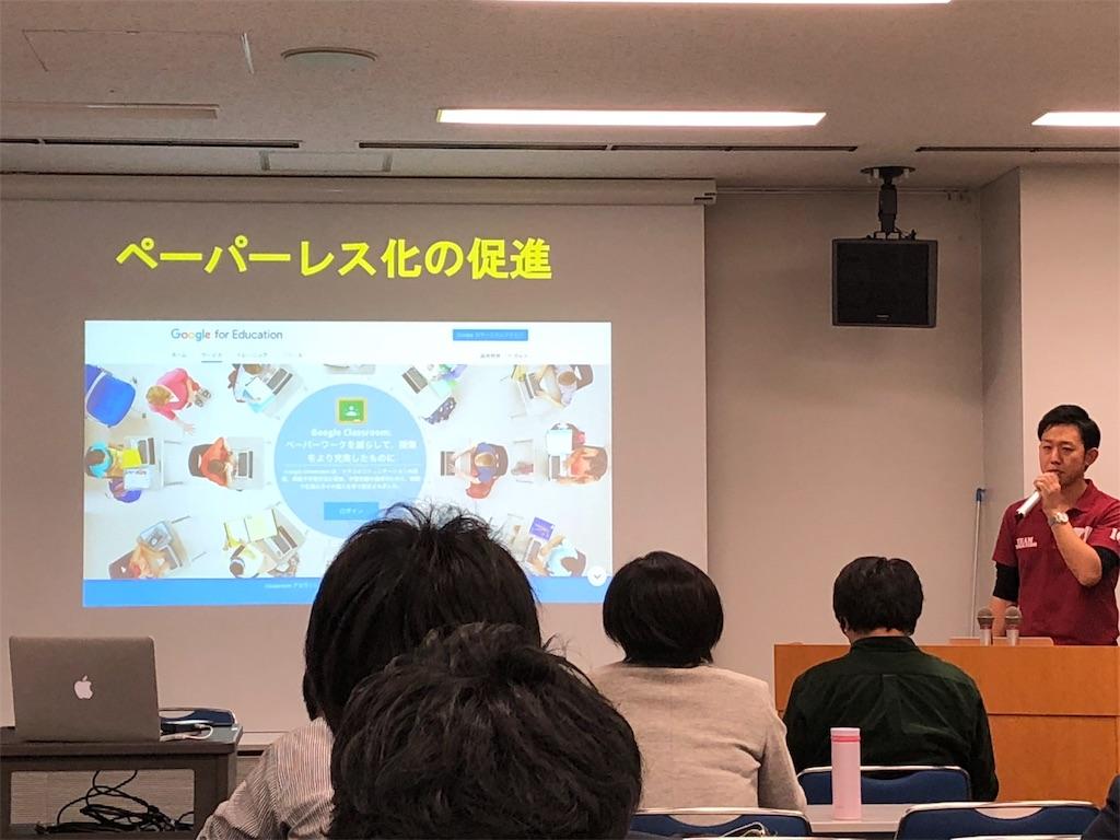 f:id:hirokiyokoyama:20181112121134j:image
