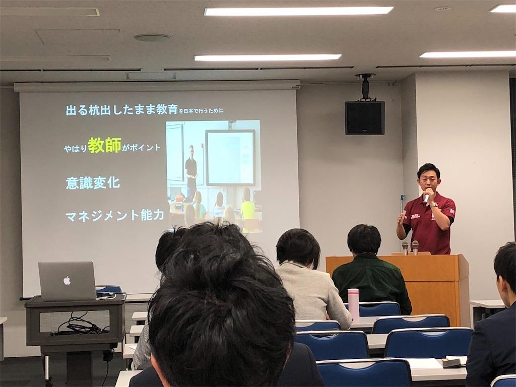 f:id:hirokiyokoyama:20181112121201j:image