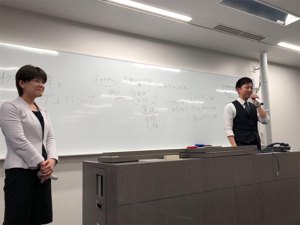 f:id:hirokiyokoyama:20190127224134j:image