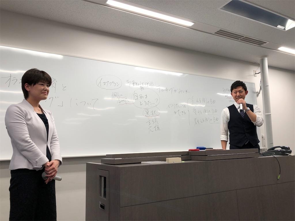 f:id:hirokiyokoyama:20190127224310j:image