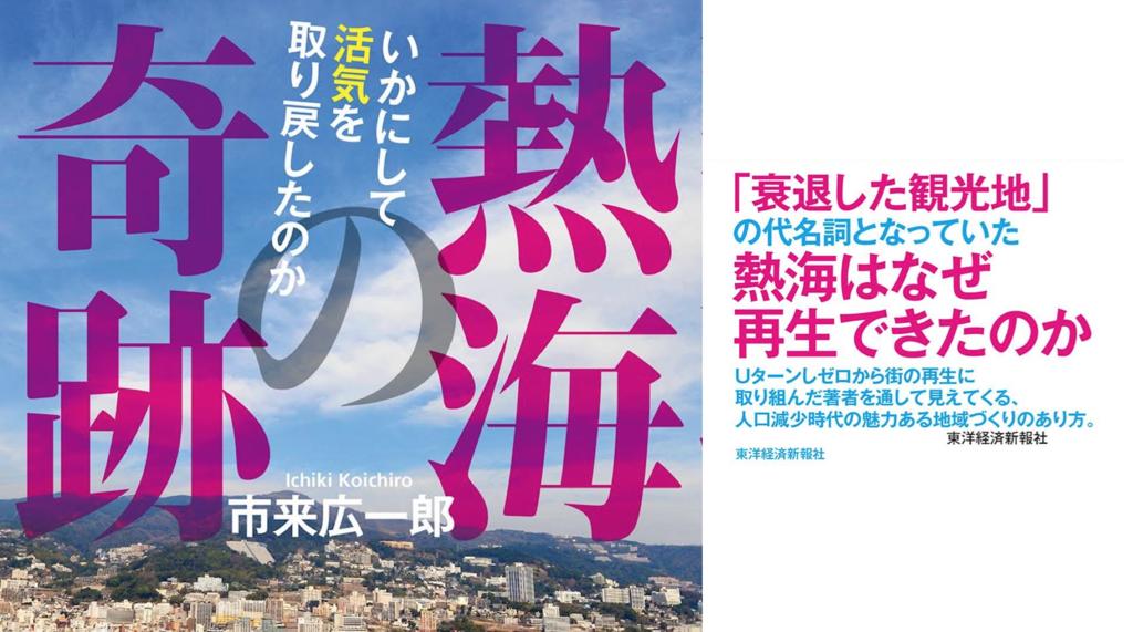 f:id:hirokiyokoyama:20190204132628p:plain
