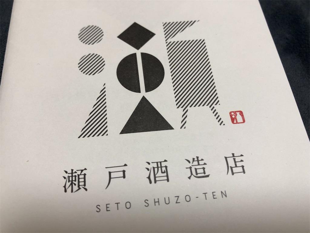 f:id:hirokiyokoyama:20190204190914j:image